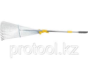 Веерные грабли телескопические, раздвижные // PALISAD LUXE, фото 3