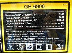 Генератор бензиновый GE 6900, 5,5 кВт, 220В/50Гц, 25 л, ручной старт// DENZEL, фото 2