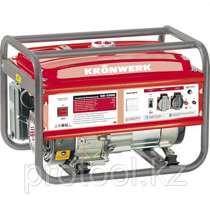 Генератор бензиновый KB 5000, 5,0 кВт, 220В/50Гц, 25 л, ручной старт// KRONWERK, фото 2