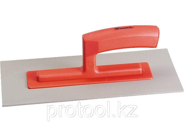 Гладилка пластиковая, 280 х 130 мм// MATRIX