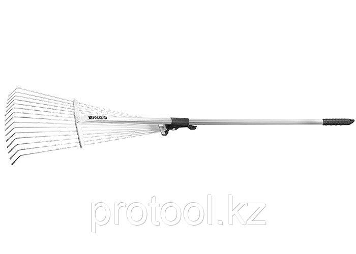 Грабли веерные 15-зубые, метал. черенок 1130 мм, раздвижные// PALISAD
