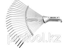 Грабли веерные 22 зуба, без черенка, раздвижные, 270-460 мм// PALISAD
