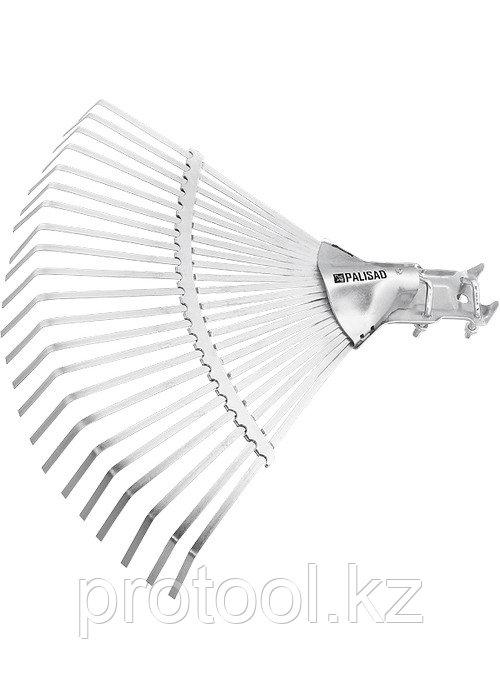 Грабли веерные 22 зуба, без черенка, регулируемые// PALISAD