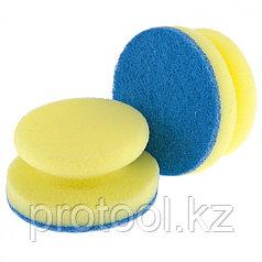 Губки для посуды c тефлоновым покрытием, круглые, d 95*50 мм, 2 шт. в картоне//ТМ Elfe /Россия