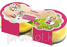 Губки для посуды c тефлоновым покрытием, круглые, d 95*50 мм, 2 шт. в картоне//ТМ Elfe /Россия, фото 2