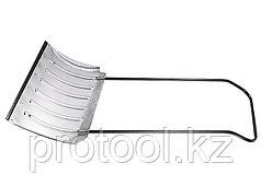 Движок для снега 750 х 420 х 1,8 мм, алюминиевый усиленный// СИБРТЕХ Россия