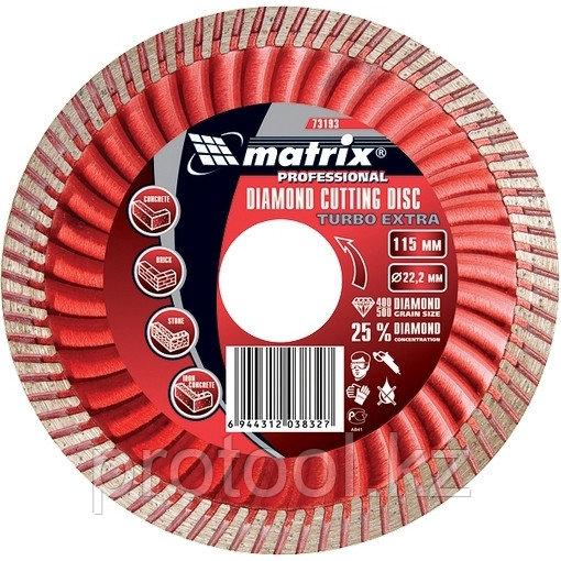 Диск алмазный отрезной Turbo Extra, 115 х 22,2 мм, сухая резка// MATRIX Professional