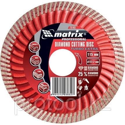 Диск алмазный отрезной Turbo Extra, 115 х 22,2 мм, сухая резка// MATRIX Professional, фото 2