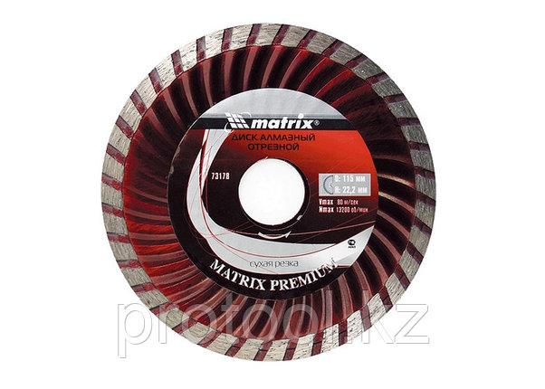 Диск алмазный отрезной Turbo, 115 х 22,2 мм, сухая резка// MATRIX Professional, фото 2