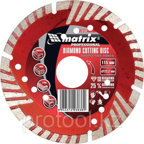 Диск алмазный отрезной сегментный с защитными сект, 125 х 22,2 мм, сухая резка// MATRIX Professional