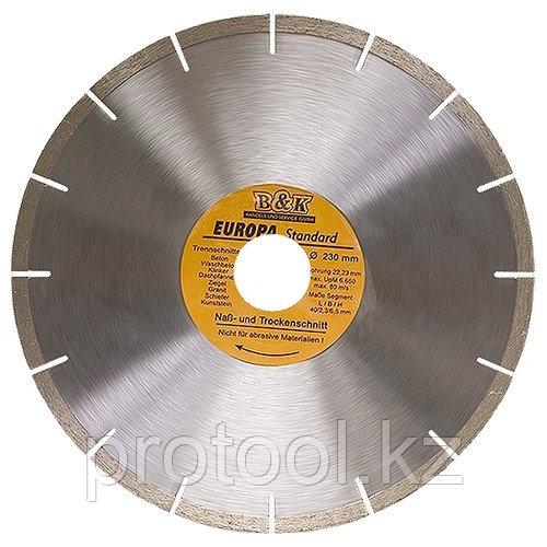Диск алмазный отрезной сегментный, 115 х 22,2 мм, сухая резка, EUROPA Standard//SPARTA