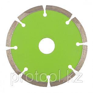 Диск алмазный отрезной сегментный, 115 х 22,2 мм, сухая резка// СИБРТЕХ, фото 2