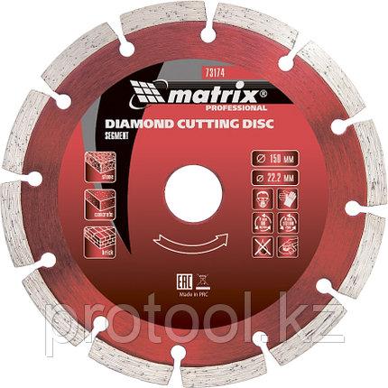 Диск алмазный отрезной сегментный, 150 х 22,2 мм, сухая резка // MATRIX Professional, фото 2
