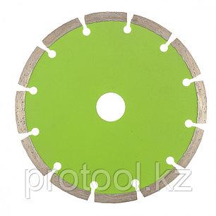 Диск алмазный отрезной сегментный, 150 х 22,2 мм, сухая резка // СИБРТЕХ, фото 2