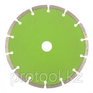 Диск алмазный отрезной сегментный, 180 х 22,2 мм, сухая резка// СИБРТЕХ, фото 2