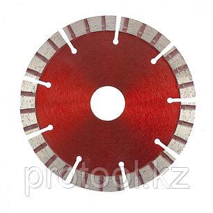 Диск алмазный отрезной Турбо-сегментный, 115 х 22,2 мм, сухая резка// MATRIX Professional, фото 2