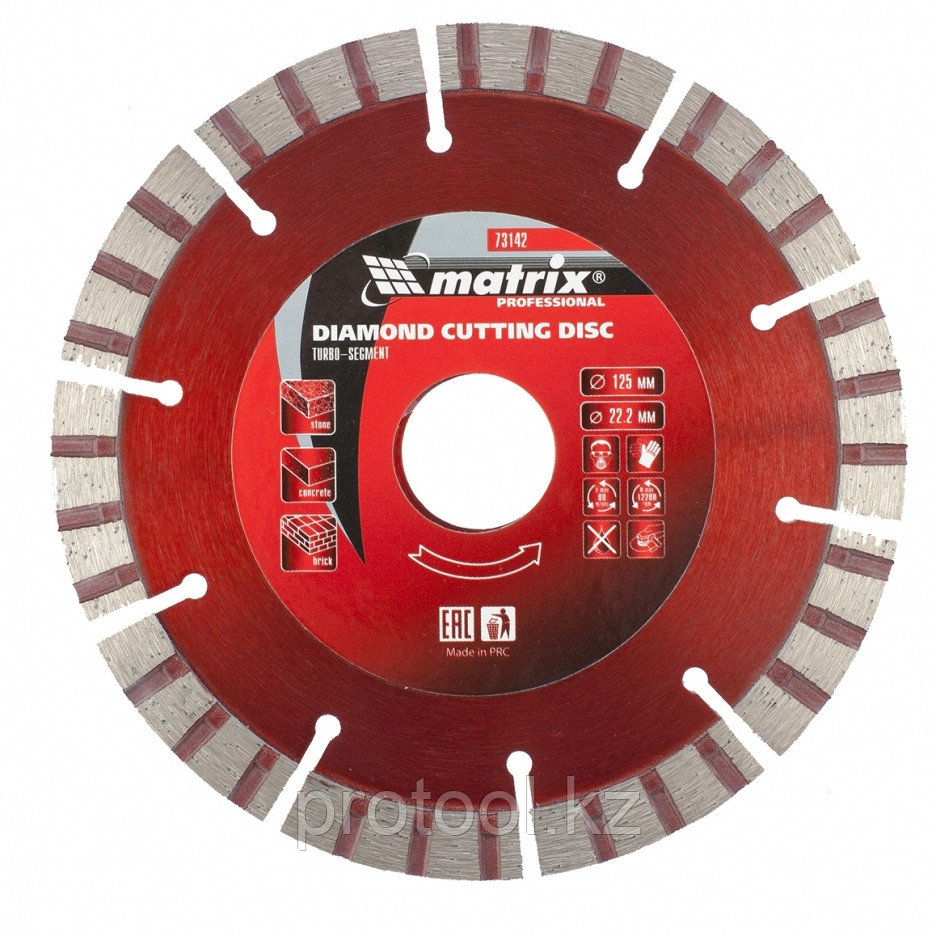 Диск алмазный отрезной Турбо-сегментный, 125 х 22,2 мм, сухая резка// MATRIX Professional