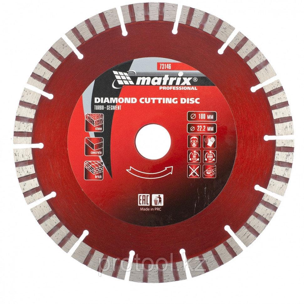 Диск алмазный отрезной Турбо-сегментный, 180 х 22,2 мм, сухая резка// MATRIX Professional