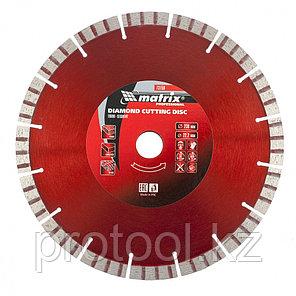 Диск алмазный отрезной Турбо-сегментный, 230 х 22,2 мм, сухая резка// MATRIX Professional, фото 2