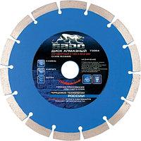 Диск алмазный Сегментный ф230х22,2мм, сухое резание // БАРС