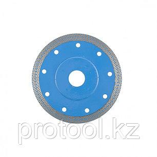Диск алмазный Сплошной ф125х22,2 мм, тонкий, мокрое резание// БАРС, фото 2