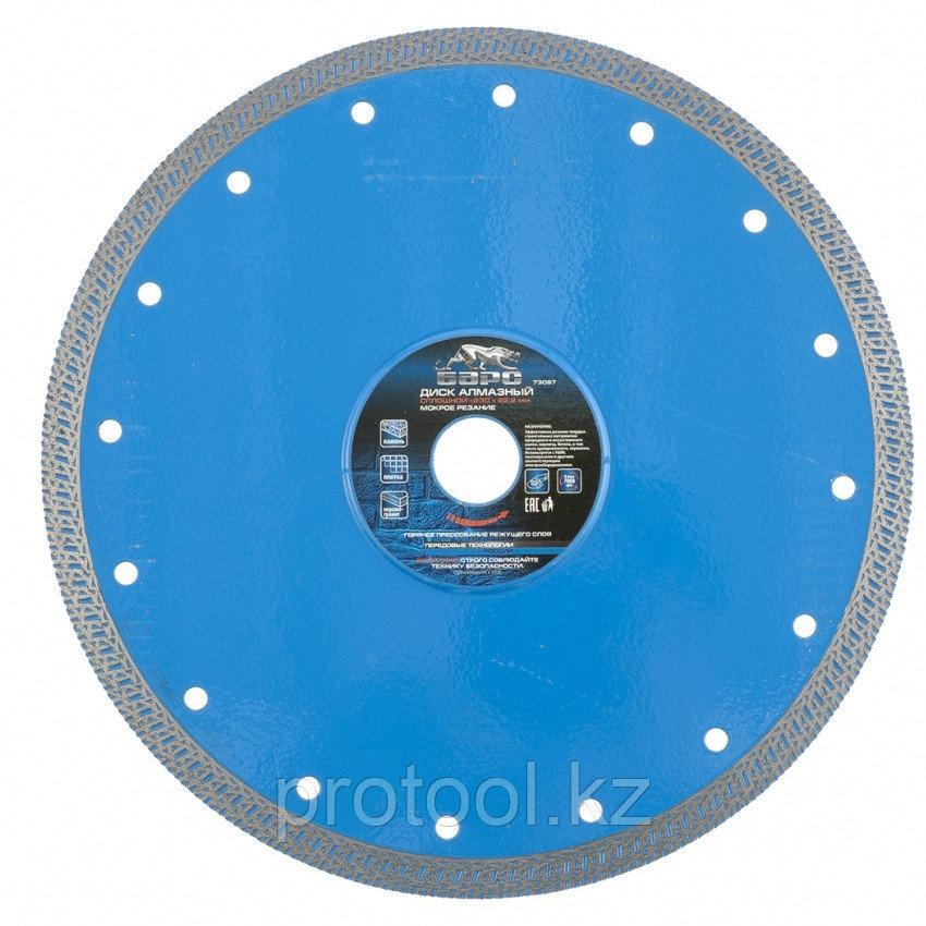 Диск алмазный Сплошной ф230х22,2 мм, тонкий, мокрое резание// БАРС