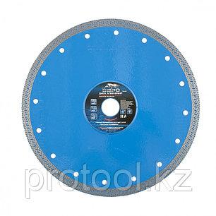 Диск алмазный Сплошной ф230х22,2 мм, тонкий, мокрое резание// БАРС, фото 2