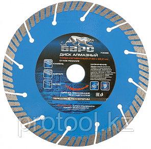 Диск алмазный Турбо-сегментный ф180х22,2 мм, сухое резание// БАРС, фото 2