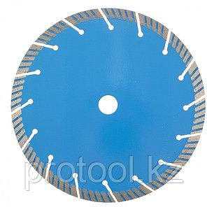 Диск алмазный Турбо-сегментный ф230х22,2 мм, сухое резание// БАРС, фото 2