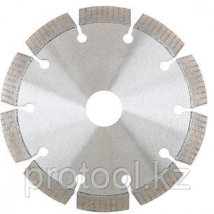 Диск алмазный ф115х22,2мм, сегментный, упорядоченный алмаз, сухое резание // GROSS, фото 2