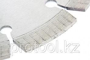 Диск алмазный ф115х22,2мм, сегментный, упорядоченный алмаз, сухое резание // GROSS, фото 3