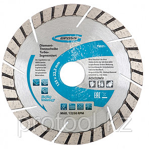 Диск алмазный ф115х22,2мм, турбо-сегментный, сухое резание // GROSS, фото 2