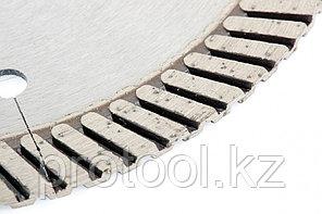 Диск алмазный ф125х22,2мм, турбо с лазерной перфорацией, сухое резание // GROSS, фото 3