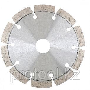 Диск алмазный ф150х22,2мм, лазерная приварка сегментов, сухое резание // GROSS, фото 2