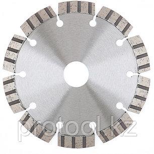 Диск алмазный ф230х22,2мм, лазерная приварка турбо-сегментов, сухое резание // GROSS, фото 2