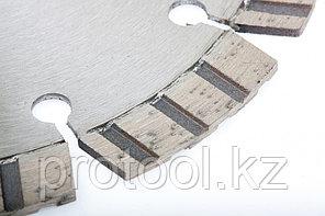 Диск алмазный ф230х22,2мм, лазерная приварка турбо-сегментов, сухое резание // GROSS, фото 3