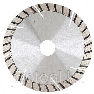 Диск алмазный ф230х22,2мм, турбо-сегментный, сухое резание // GROSS, фото 2