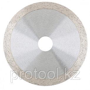 Диск алмазный ф230х22,2мм, сплошной, мокрое резание // GROSS, фото 2