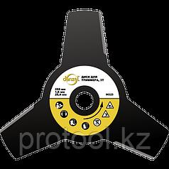 Диск для триммера, 255 х 25,4 толщина 1,6 мм, 3 лезвия// DENZEL