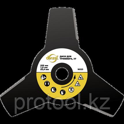 Диск для триммера, 255 х 25,4 толщина 1,6 мм, 3 лезвия// DENZEL, фото 2