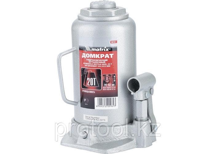 Домкрат гидравлический бутылочный, 20 т, h подъема 242–452 мм// MATRIX MASTER