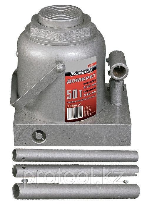 Домкрат гидравлический бутылочный, 50 т, h подъема 236–356 мм// MATRIX MASTER