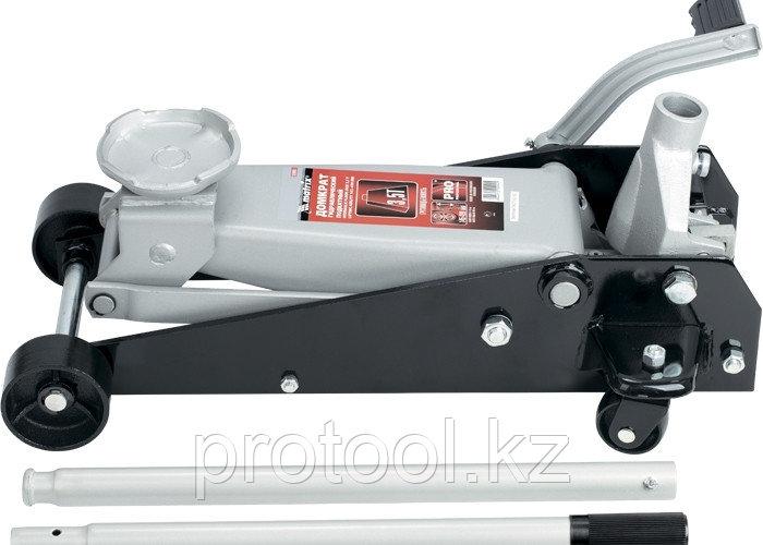 Домкрат гидравлический подкатный, 3,5 т, h подъема 145–490 мм, с педалью// MATRIX MASTER
