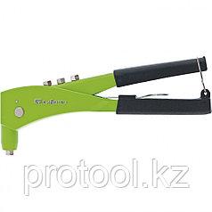 Заклепочник 250 мм, литой корпус, заклепки 2,4-3,2-4,0-4,8 мм// СИБРТЕХ