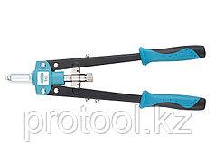 Заклепочник двуручный 420 мм, двухкомпонентные рукоятки, для заклепок 2.4-3.2-4.0-4.8// GROSS
