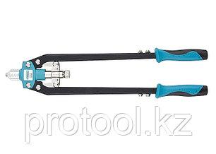 Заклепочник двуручный усиленный 520 мм, удлин.рукоятки, для заклепок 3,2-4,0-4,8-6,0-6,4//GROSS, фото 2