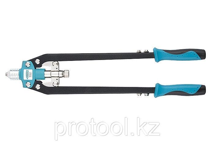 Заклепочник двуручный усиленный 520 мм, удлин.рукоятки, для заклепок 3,2-4,0-4,8-6,0-6,4//GROSS