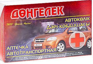 АПТЕЧКА автомобильная картонная, фото 2