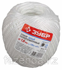 Шпагат ЗУБР полипропиленовый (1,6 мм х 130 м, 1 ктекс, цвет белый)