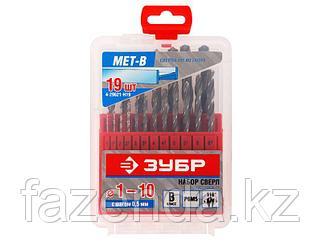 """Набор Свёрла """"МЕТ-ВП"""" по металлу парооксидированных, быстрорежущая сталь, 1-10мм, 19шт"""